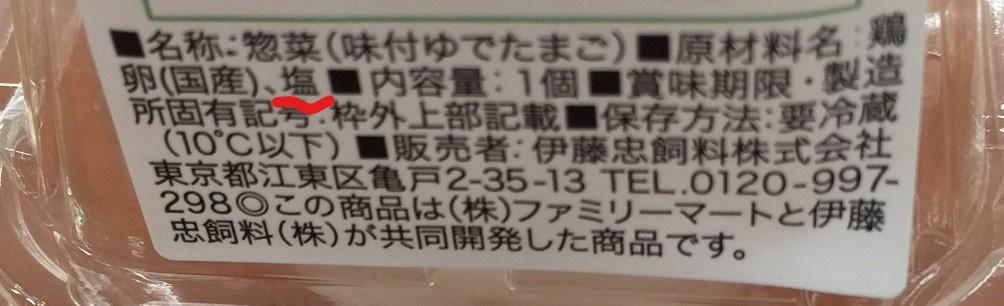 f:id:hikozou_003:20180809011027j:plain