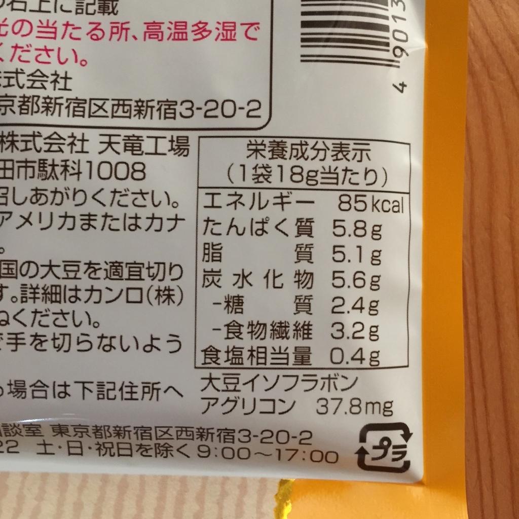 f:id:hikozou_003:20180815211301j:plain