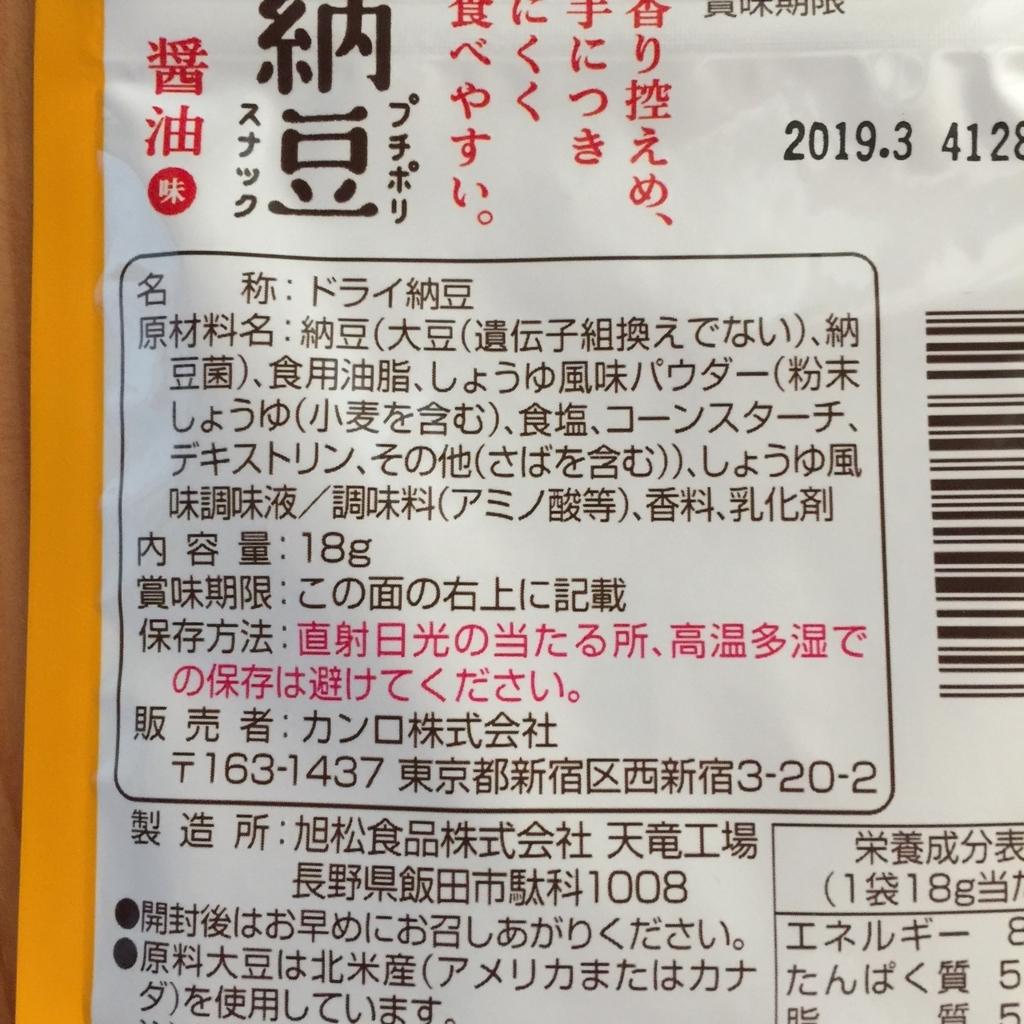 f:id:hikozou_003:20180815232819j:plain
