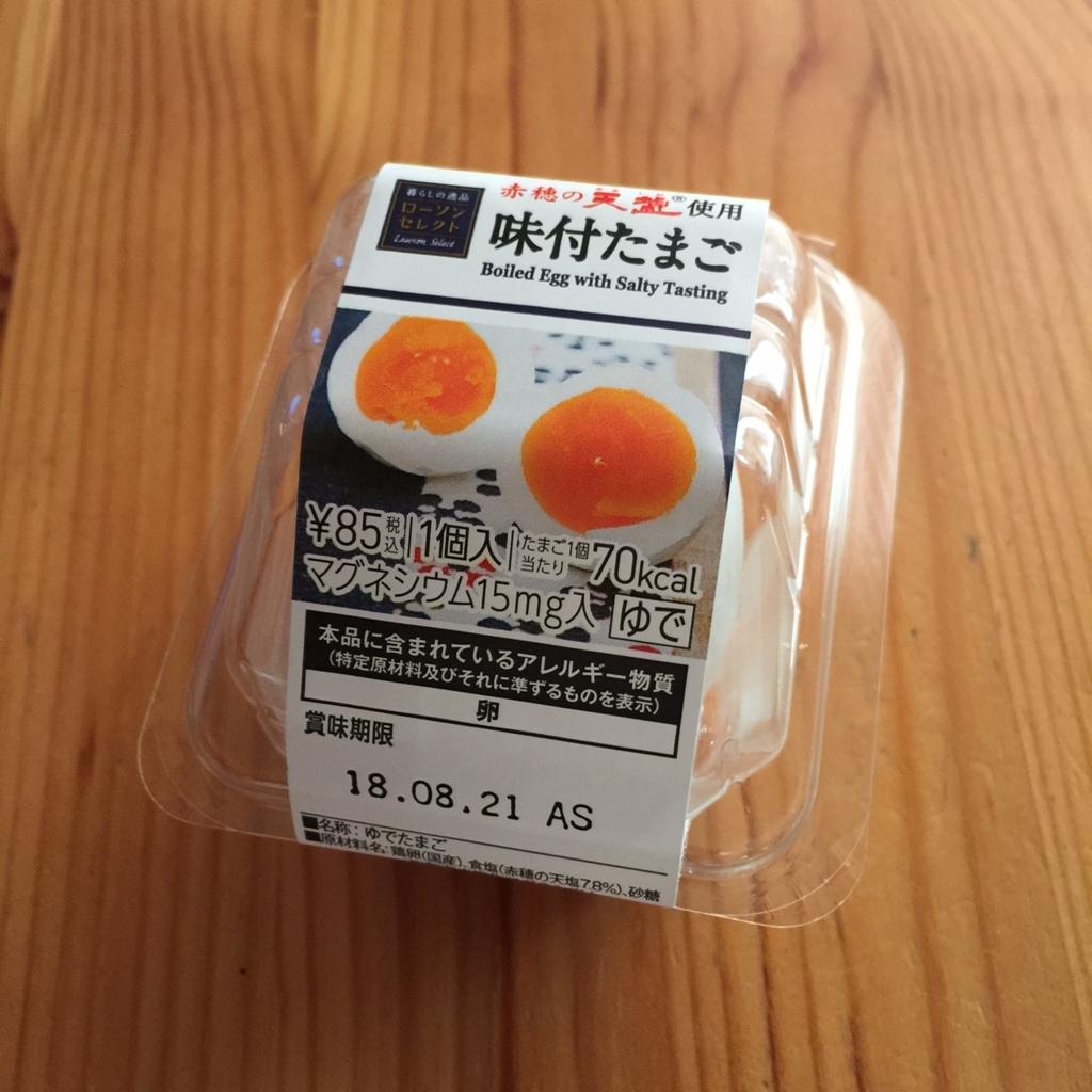 f:id:hikozou_003:20180816052041j:plain