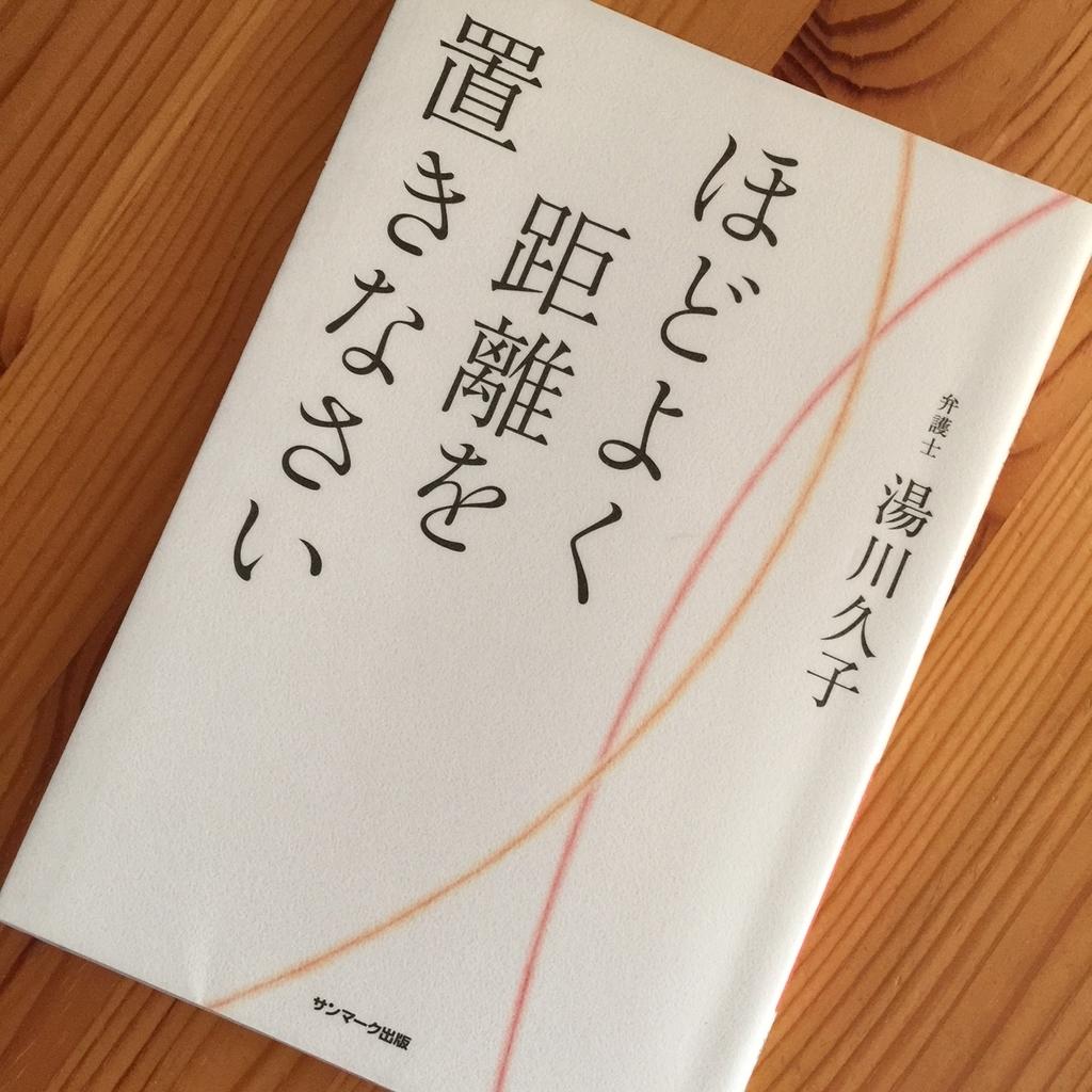 f:id:hikozou_003:20180906001312j:plain