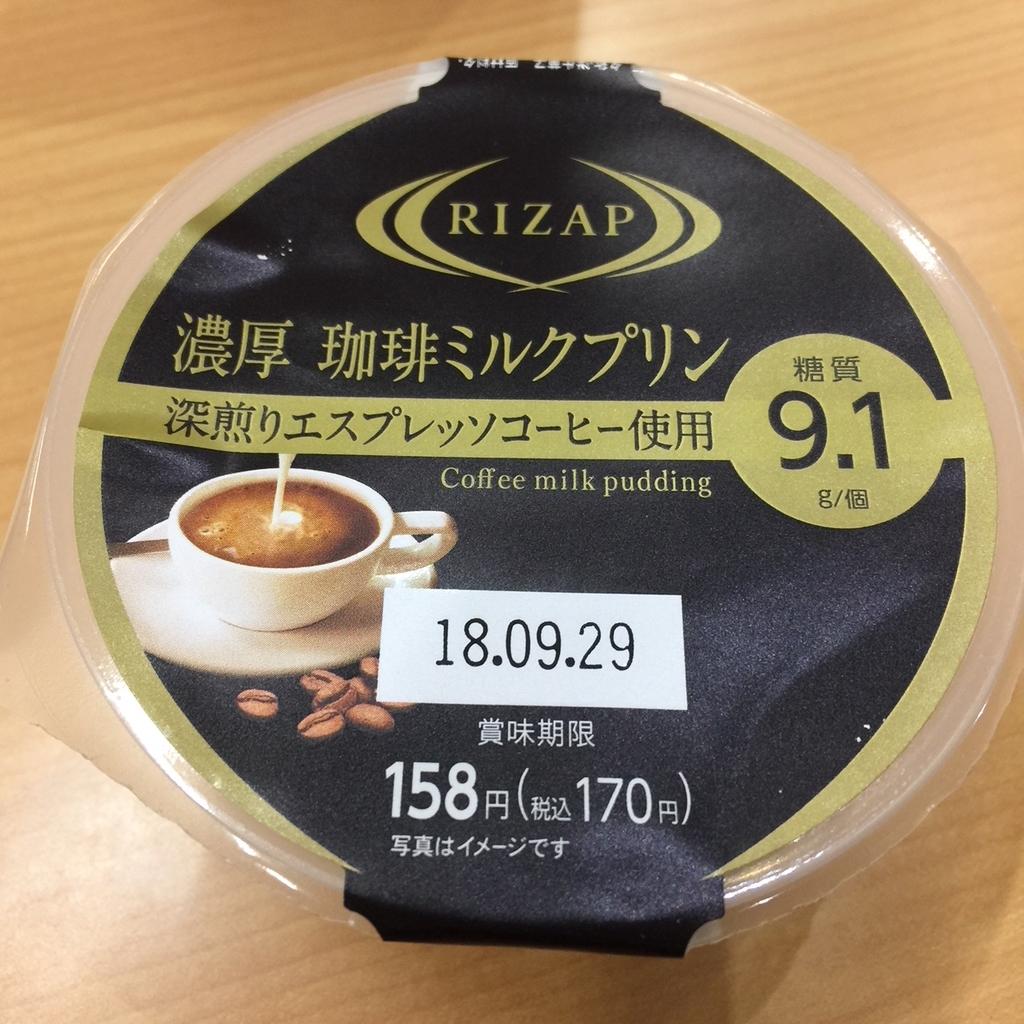 f:id:hikozou_003:20180907022651j:plain
