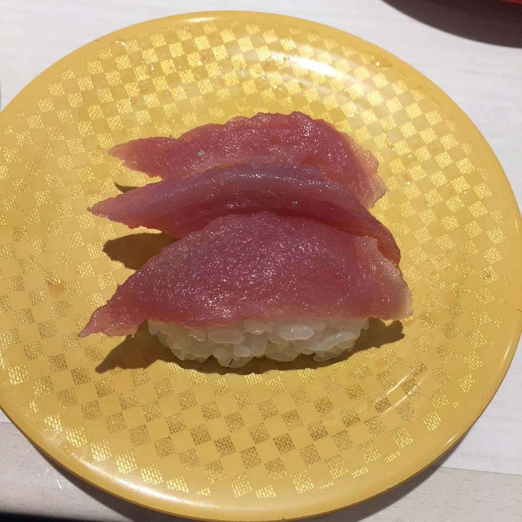 f:id:hikozou_003:20181003215551j:plain