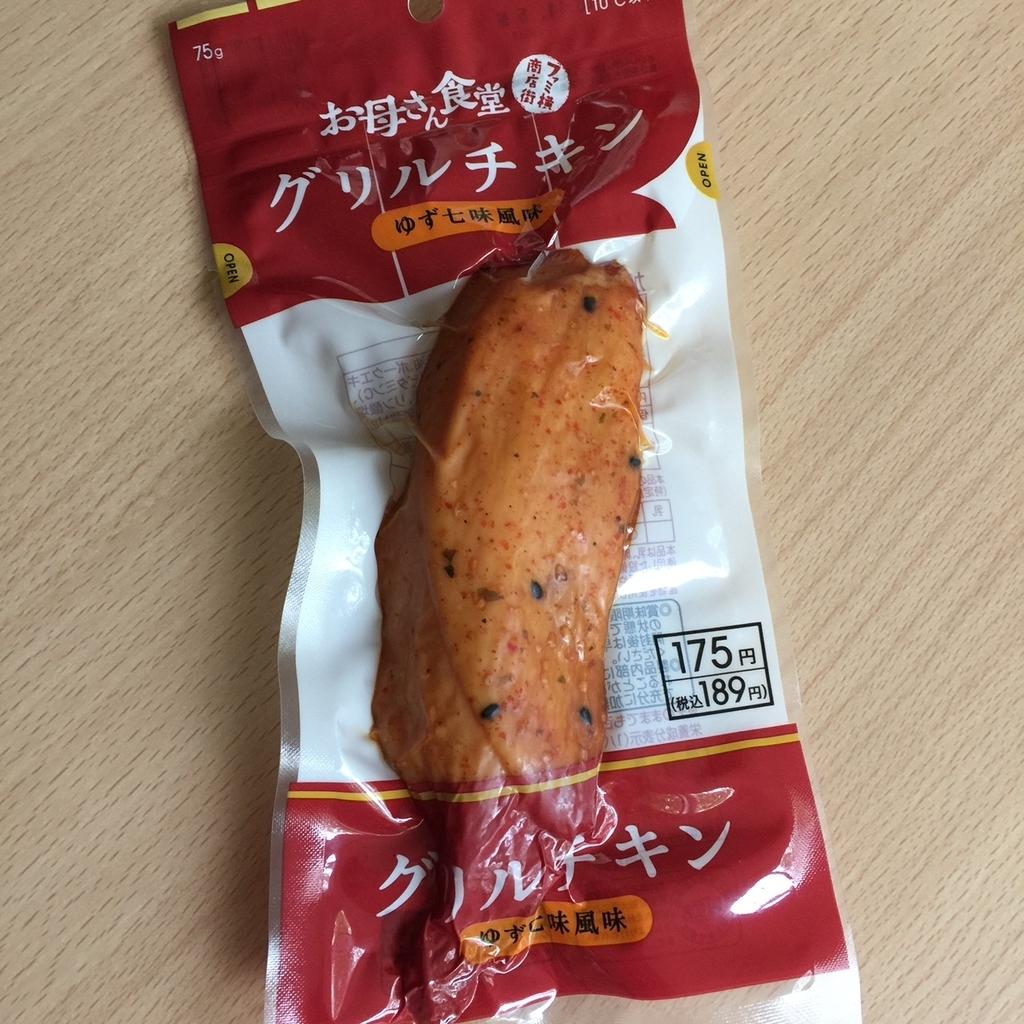 f:id:hikozou_003:20181004233741j:plain