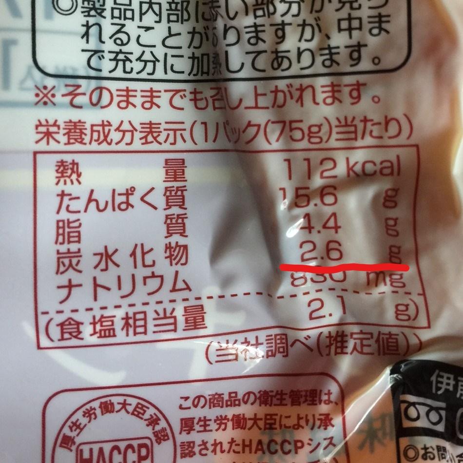 f:id:hikozou_003:20181004234648j:plain