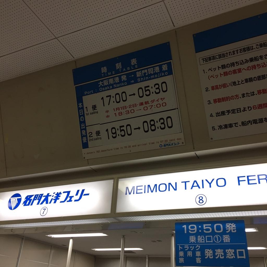 f:id:hikozou_003:20181010002656j:plain