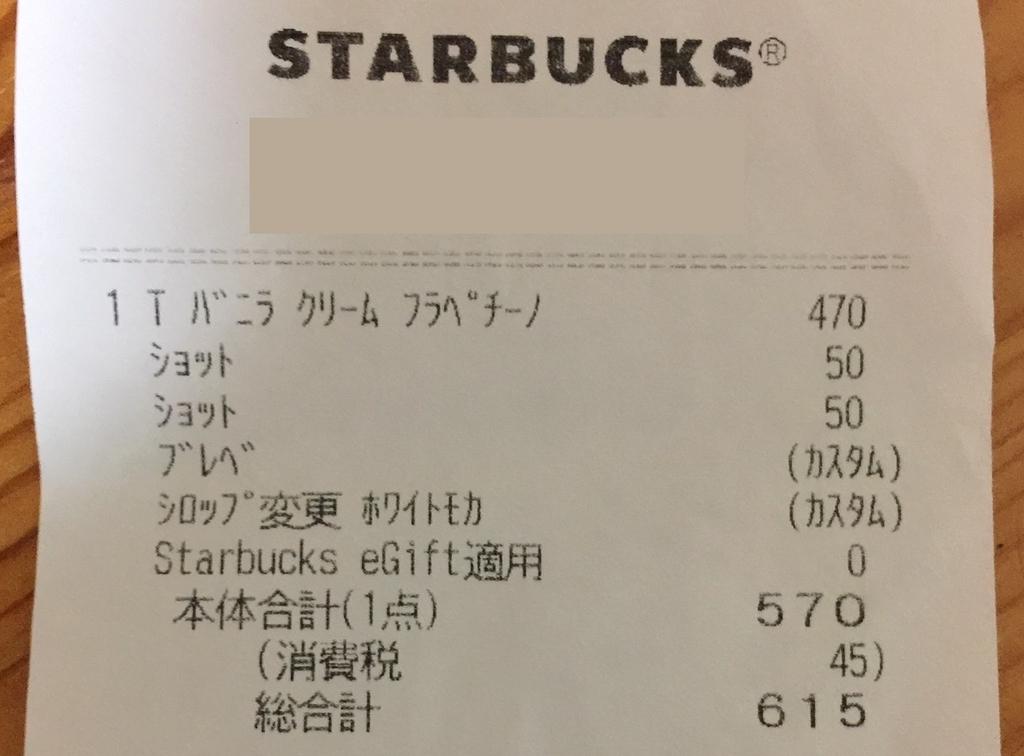 f:id:hikozou_003:20181016035715j:plain