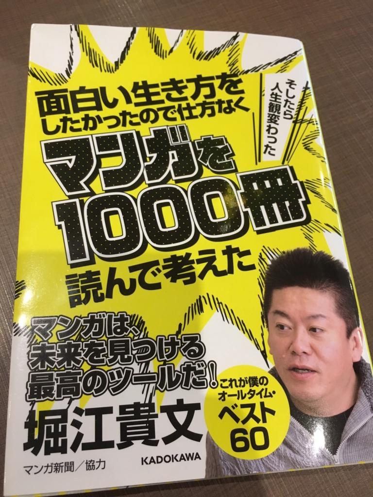 f:id:hikyo-wo-write:20170222161124j:plain