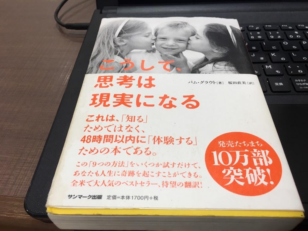 f:id:hikyo-wo-write:20170222182330j:plain