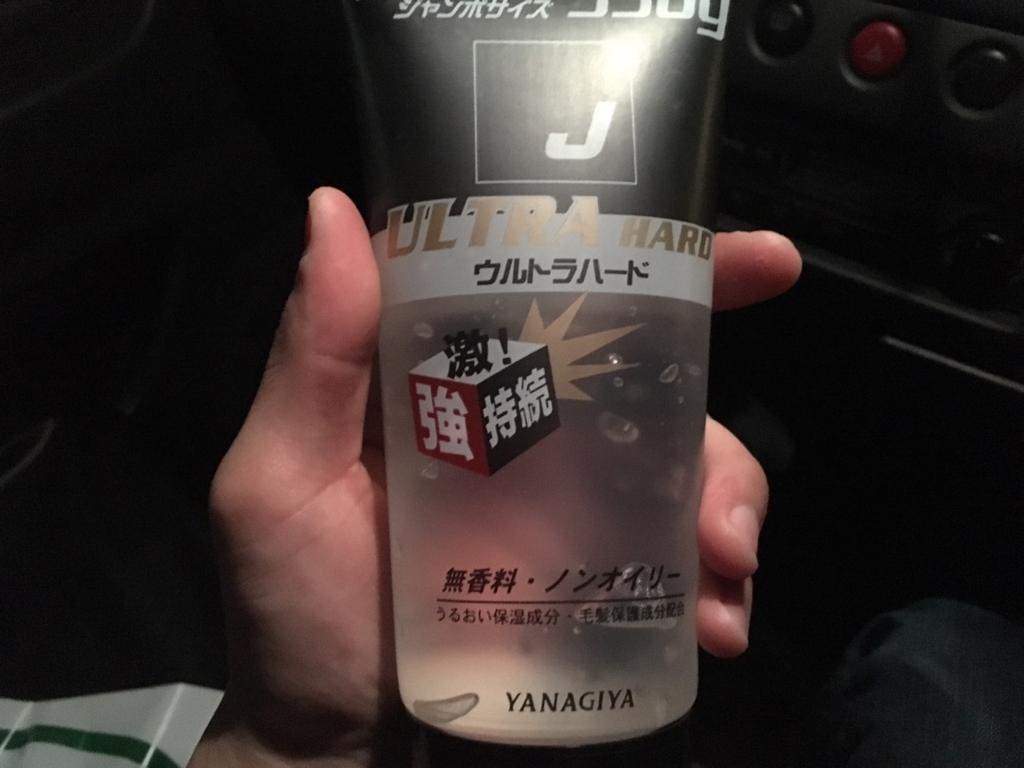 f:id:hikyo-wo-write:20170503164304j:plain