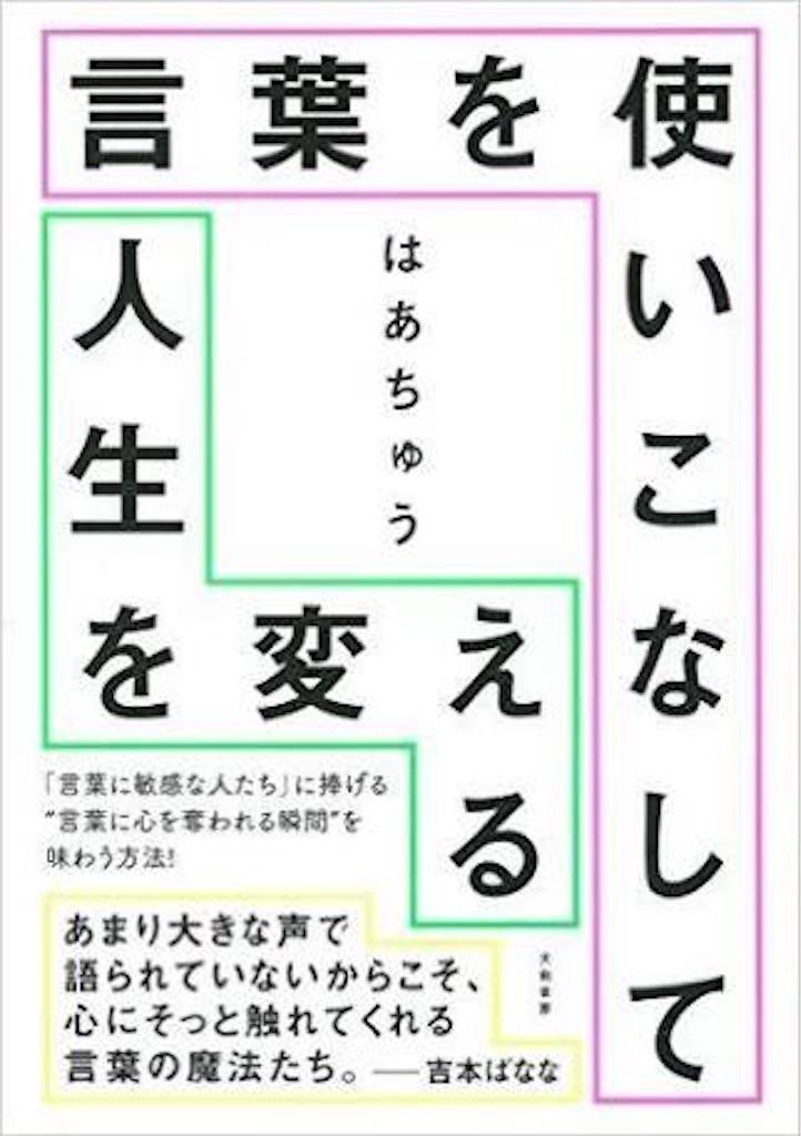 f:id:hikyo-wo-write:20170617122506j:image
