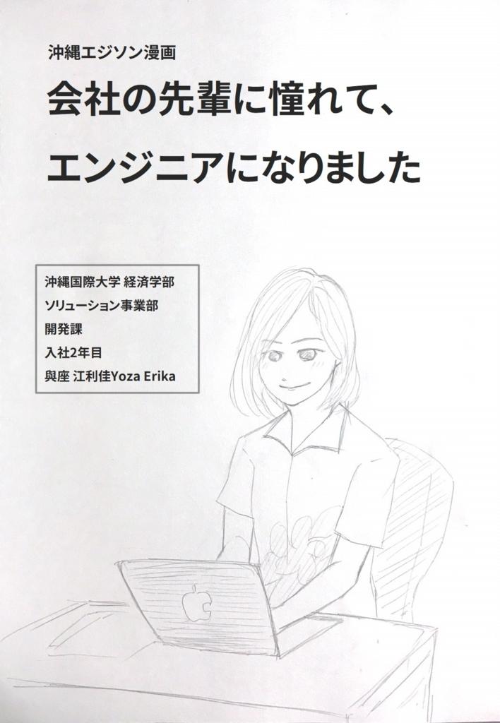 f:id:hikyo-wo-write:20170717134352j:plain