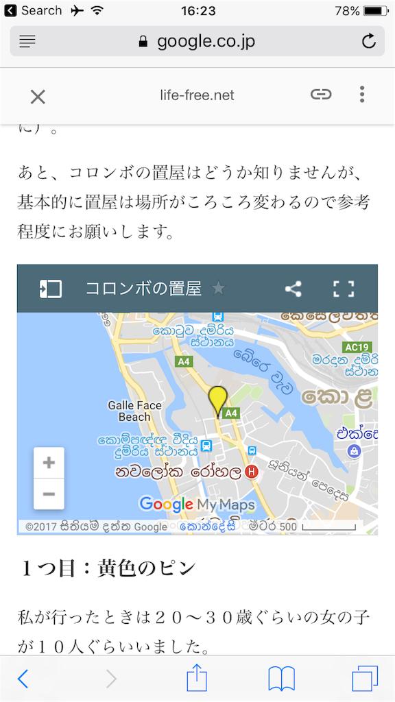 f:id:hikyo-wo-write:20170915190230p:image
