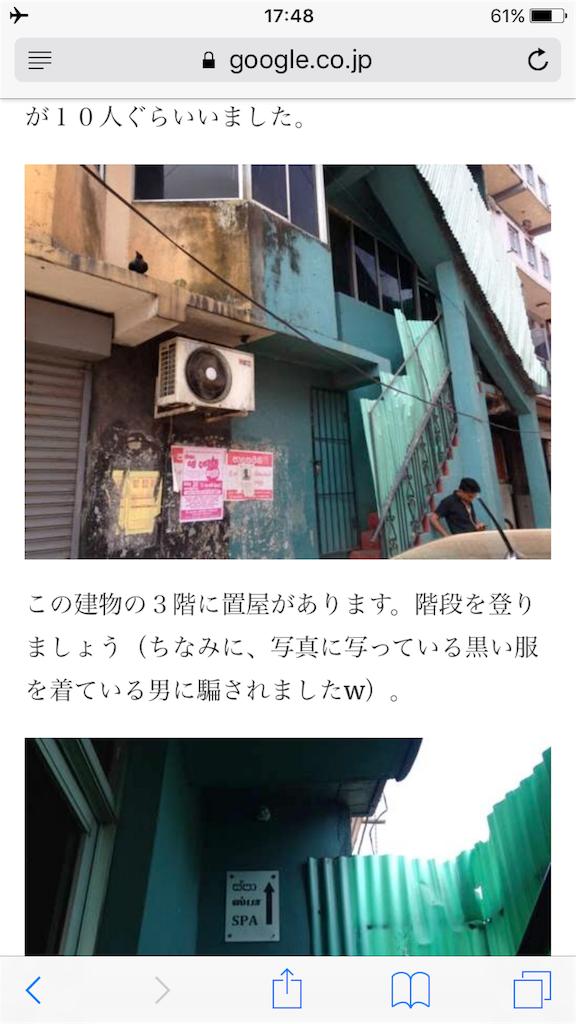 f:id:hikyo-wo-write:20170915190318p:image