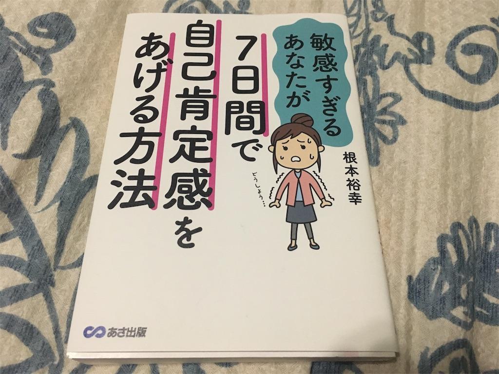 f:id:hikyo-wo-write:20180124003907j:image