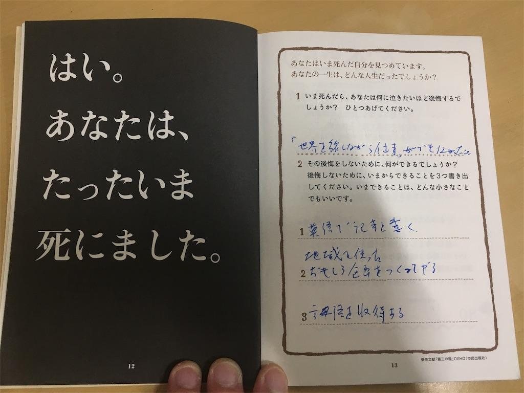 f:id:hikyo-wo-write:20180126010038j:image