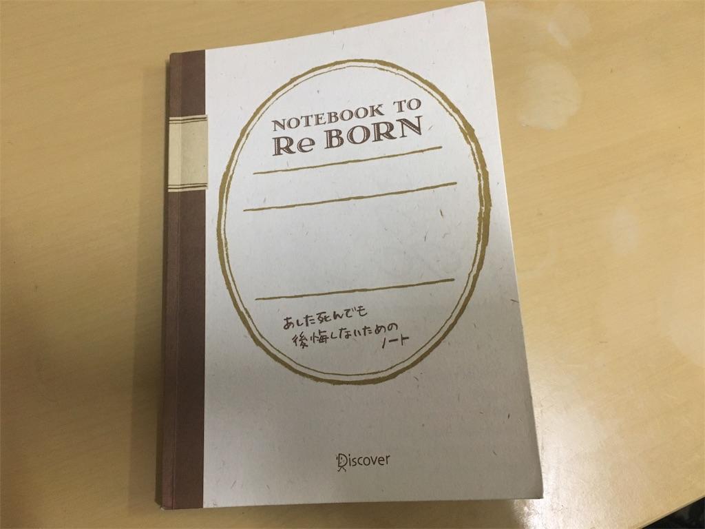 f:id:hikyo-wo-write:20180126010045j:image