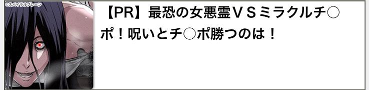 f:id:hikyo-wo-write:20180710213534j:plain