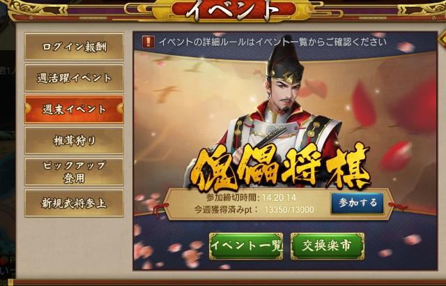 f:id:hikyo_no_tabi:20200322024556j:plain