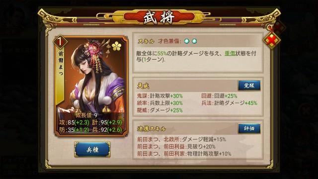 f:id:hikyo_no_tabi:20200322184848j:image