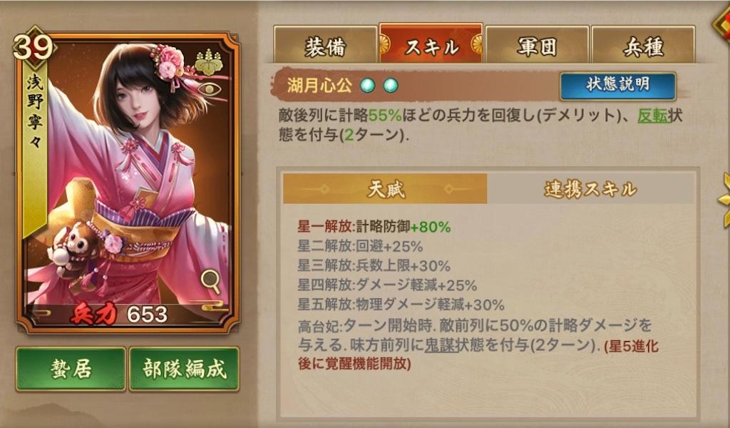 f:id:hikyo_no_tabi:20200325215245j:image