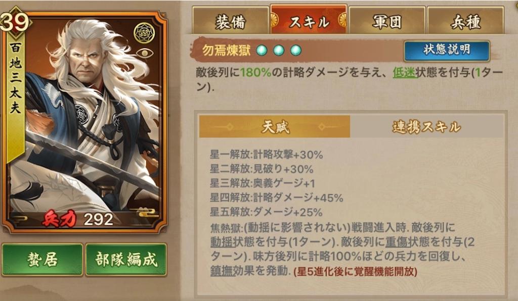f:id:hikyo_no_tabi:20200328093817j:image