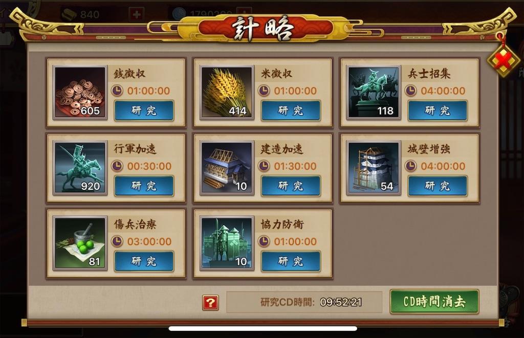 f:id:hikyo_no_tabi:20200329000007j:plain