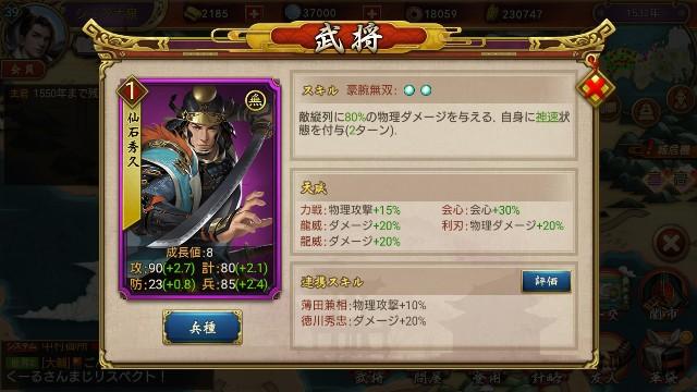 f:id:hikyo_no_tabi:20200401221429j:image