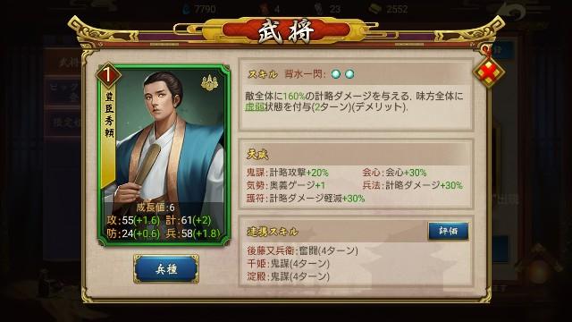 f:id:hikyo_no_tabi:20200404133030j:plain