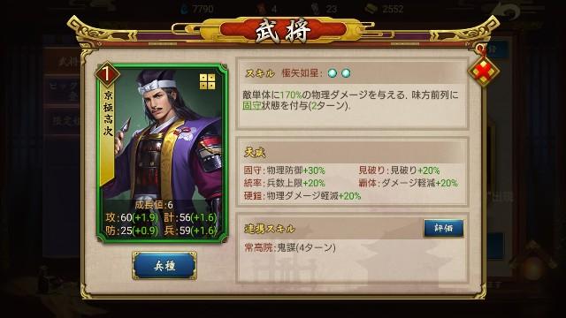 f:id:hikyo_no_tabi:20200404133048j:plain
