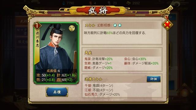 f:id:hikyo_no_tabi:20200404133059j:plain