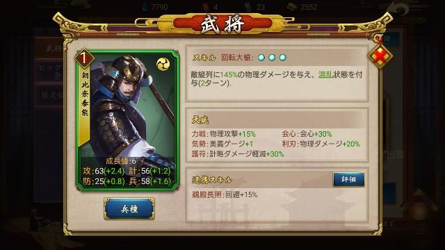 f:id:hikyo_no_tabi:20200404133137j:plain
