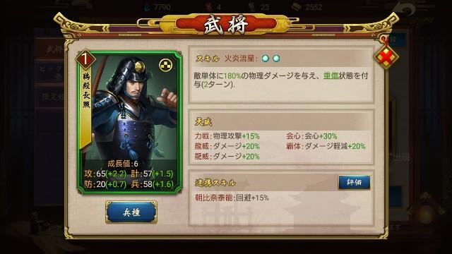 f:id:hikyo_no_tabi:20200404133158j:plain