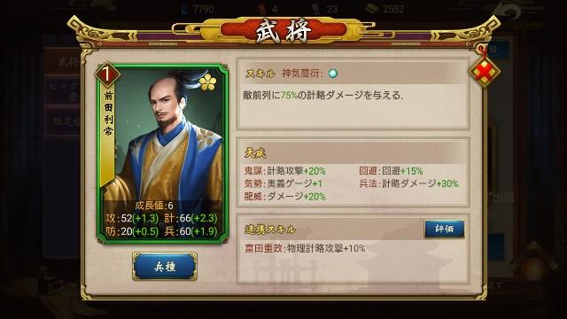 f:id:hikyo_no_tabi:20200404133211j:plain