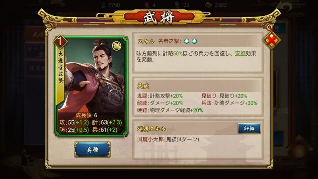 f:id:hikyo_no_tabi:20200404133219j:plain