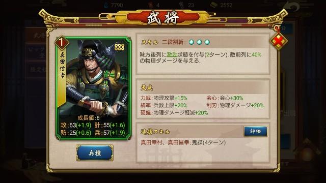 f:id:hikyo_no_tabi:20200404133227j:plain