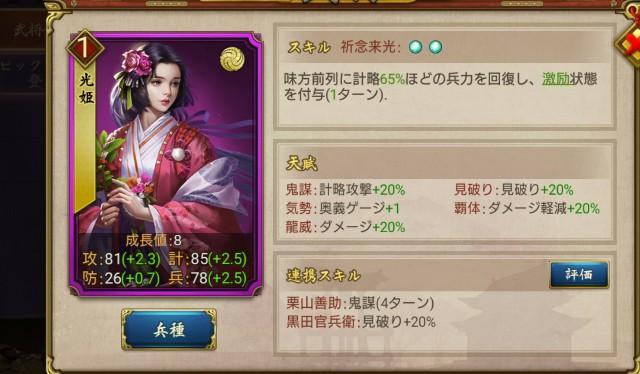 f:id:hikyo_no_tabi:20200407231736j:image