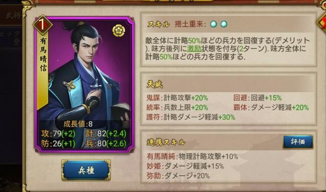 f:id:hikyo_no_tabi:20200407231743j:image