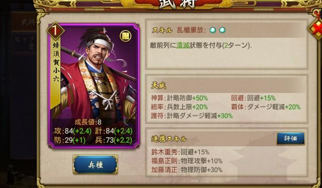 f:id:hikyo_no_tabi:20200407231857j:plain