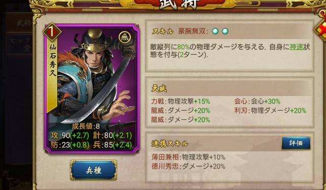 f:id:hikyo_no_tabi:20200407231909j:plain