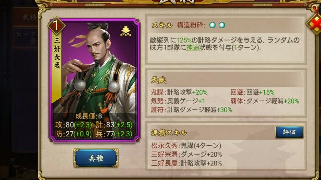 f:id:hikyo_no_tabi:20200407231922j:plain