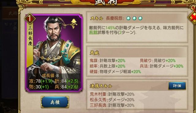 f:id:hikyo_no_tabi:20200407231937j:plain
