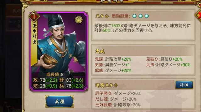 f:id:hikyo_no_tabi:20200407232127j:plain