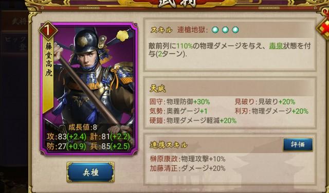 f:id:hikyo_no_tabi:20200407232340j:plain
