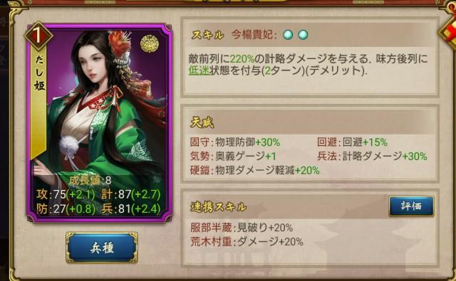 f:id:hikyo_no_tabi:20200408223328j:image