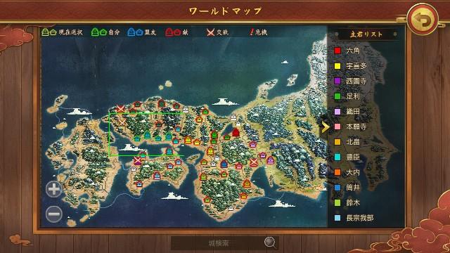 f:id:hikyo_no_tabi:20200411103807j:image