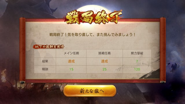 f:id:hikyo_no_tabi:20200411103829j:image