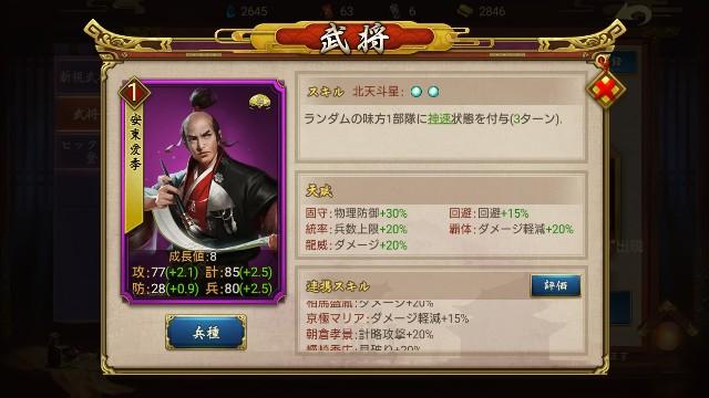 f:id:hikyo_no_tabi:20200416134417j:image