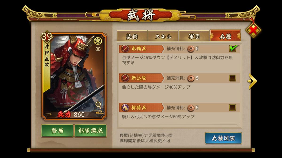 f:id:hikyo_no_tabi:20200425231730p:plain