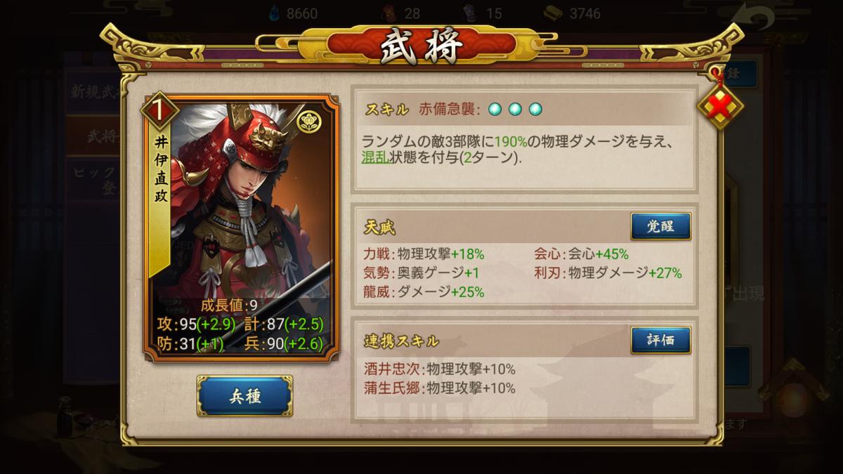f:id:hikyo_no_tabi:20200425232631p:plain